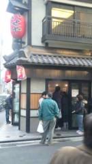 市川勝也 公式ブログ/久々・焼鳥。 画像2