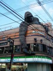 市川勝也 公式ブログ/ゴリラビル。 画像1