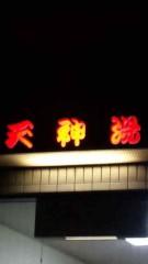 市川勝也 公式ブログ/夜の散歩 画像1