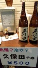 市川勝也 公式ブログ/毎年恒例・世田谷ボロ市。 画像3
