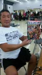 市川勝也 公式ブログ/DRAGON GATE 完全攻略本+ ドン・フジイ! 画像1