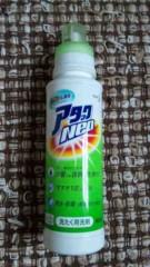 市川勝也 公式ブログ/台風+すすぎが一回で良い洗剤。 画像1