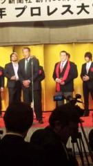 市川勝也 公式ブログ/プロレス大賞・アントニオ猪木! 画像2