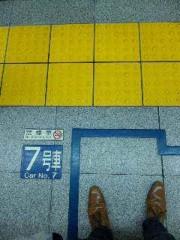 市川勝也 公式ブログ/DRAGON GATE 愛知県体育館大会・当日! 画像1