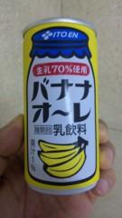 市川勝也 公式ブログ/最近の元気の素。 画像1