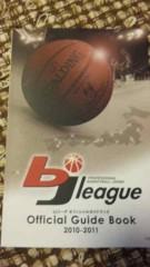 市川勝也 公式ブログ/プロ・バスケットボール。 画像1