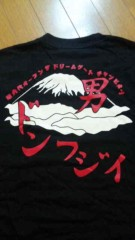 市川勝也 公式ブログ/DRAGON GATE Tシャツ・2 。 画像3