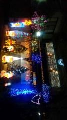 市川勝也 公式ブログ/またまたクリスマスのイルミネーション。 画像1