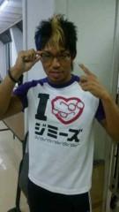 市川勝也 公式ブログ/さらにDRAGON GATE  神戸より、ジミー・ススム! 画像1