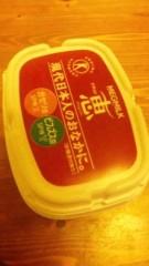 市川勝也 公式ブログ/チーズ・キムチ・・・。 画像3