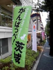 竹内英樹 公式ブログ/ざくろ坂プロジェクト第7 弾 画像2