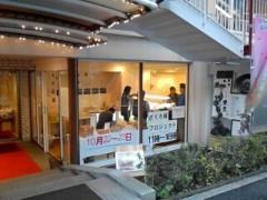 竹内英樹 公式ブログ/ざくろ坂プロジェクト第7 弾 画像1
