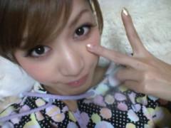 大島麻衣 公式ブログ/お久しぶりだっ 画像1