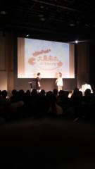 大島麻衣 公式ブログ/トークライブ 画像3