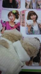 大島麻衣 公式ブログ/発売中! 画像2