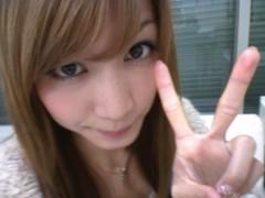 大島麻衣 公式ブログ/たくらみの笑み 画像1