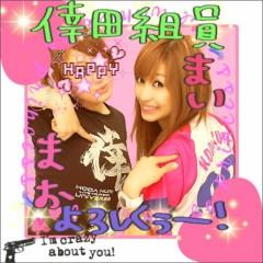 大島麻衣 公式ブログ/おはよん♪ 画像3