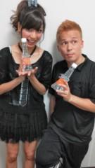 大島麻衣 公式ブログ/暑い中ありがとう。 画像1
