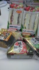 大島麻衣 公式ブログ/あさごはん 画像1