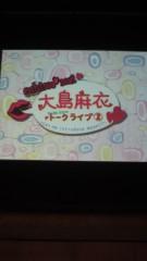 大島麻衣 公式ブログ/トークライブ 画像1