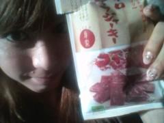 大島麻衣 公式ブログ/おはようございます。 画像1