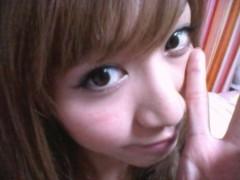 大島麻衣 公式ブログ/リッスン?からのお知らせ! 画像2