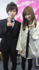 大島麻衣 公式ブログ/ひるめし 画像1