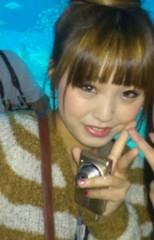 金子真生 公式ブログ/今から☆ 画像1