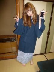 金子真生 公式ブログ/皆ありがとう^^ 画像2