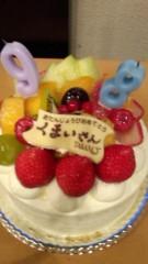 くまいもとこ 公式ブログ/誕生日ケーキ! 画像2