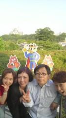 くまいもとこ 公式ブログ/姫路なう! 画像2
