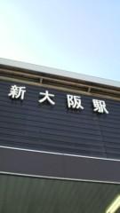 くまいもとこ 公式ブログ/大阪なう! 画像1