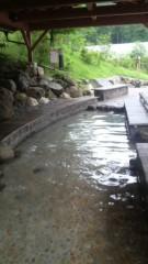 くまいもとこ 公式ブログ/土用、風呂の日! 画像1