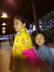 川越塔子 公式ブログ/女子会 画像1