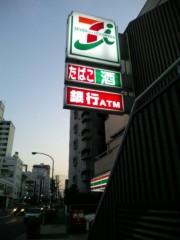 川越塔子 公式ブログ/コンビニ問題 画像1