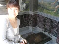 川越塔子 公式ブログ/ヴェルディのヒロインたち 画像1