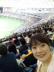 川越塔子 公式ブログ/ドームでビール 画像1