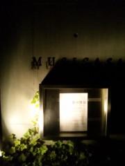 川越塔子 公式ブログ/あーさんリサイタル 画像1