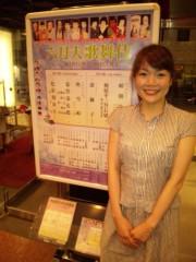 川越塔子 公式ブログ/歌舞伎スゴイ! 画像1