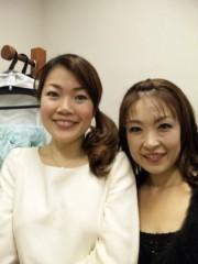 川越塔子 公式ブログ/おつかれさま 画像1