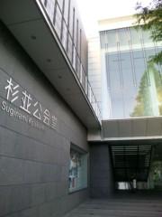 川越塔子 公式ブログ/ドニゼッティ・ガラ 画像1