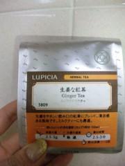 川越塔子 公式ブログ/しょうが紅茶 画像1