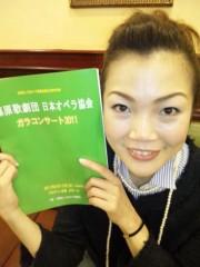 川越塔子 公式ブログ/MC 画像1