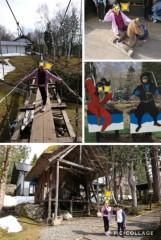 高野早苗 公式ブログ/旅行3日目� からくり屋敷 画像2