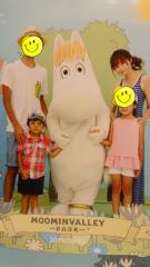 高野早苗 公式ブログ/ムーミンバレーパーク� 画像1