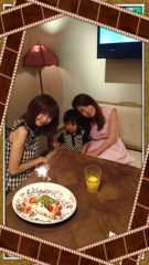 高野早苗 公式ブログ/りさちゃん 画像1