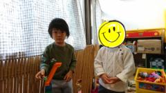 高野早苗 公式ブログ/Nちゃんとランチ 画像1