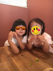 高野早苗 公式ブログ/久しぶりのMちゃん 画像2