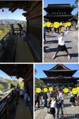 高野早苗 公式ブログ/旅行2日目� 善光寺 画像2