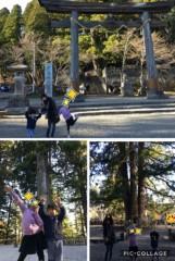 高野早苗 公式ブログ/旅行2日目� 戸隠神社 画像1